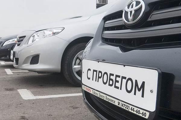 Рост российского авторынка замедлился до 10,8% по итогам июня