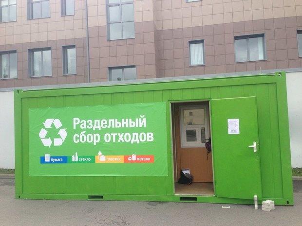 Питерский «Ашан» собирает мусор
