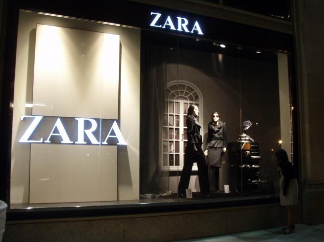 Zara выделит €1,5 млрд на международную экспансию в 2016 году