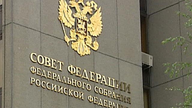 Совет Федерации поддержал введение уголовной ответственности за производство фальсификатов