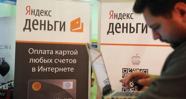 Яндекс.Деньги запускают торговую онлайн-площадку с китайским партнером TradeEase