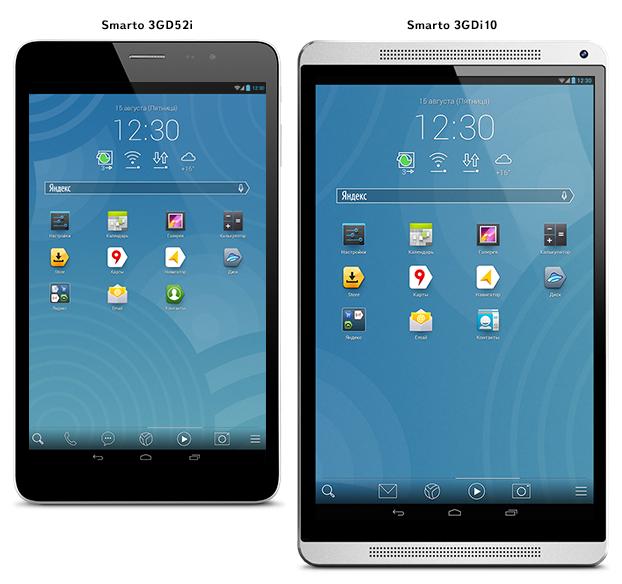 «Яндекс» выпустил планшеты с собственной прошивкой