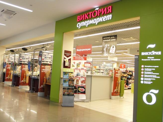 В Люберцах открылась новая «Виктория»