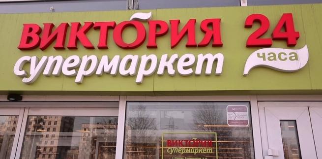 AKTIVO  предложила инвесторам новый объект за 340 млн рублей