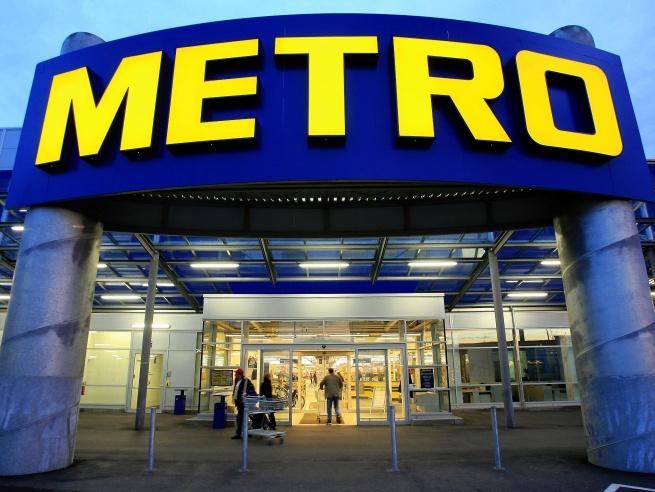 Metro выходит на Дальний Восток
