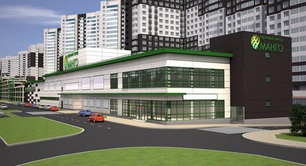 В ТЦ «Манго» в г. Одинцово откроется «Детский мир» - New Retail b641ba571ec