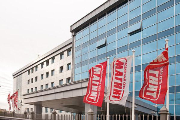 «Магнит» занял 8 место в рейтинге 500 крупнейших российских компаний по версии РБК