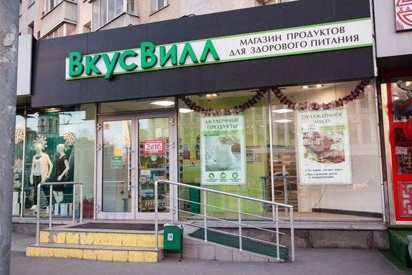 «Вкусвилл» дебютирует на рынке Санкт-Петербурга этой весной