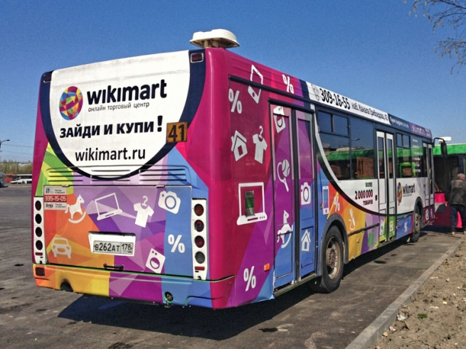 Онлайн-торговый центр Wikimart – «Зайди и купи!»