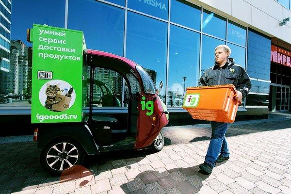 Сервис доставки из гипермаркетов iGooods нашел новых инвесторов