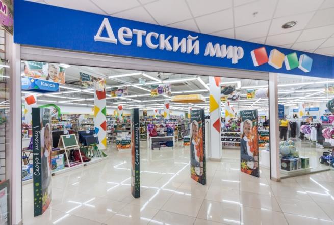 """Итоги  """"Детского мира"""""""