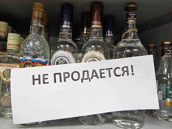 В Минздраве обсудят идею продажи алкоголя в спецмагазинах