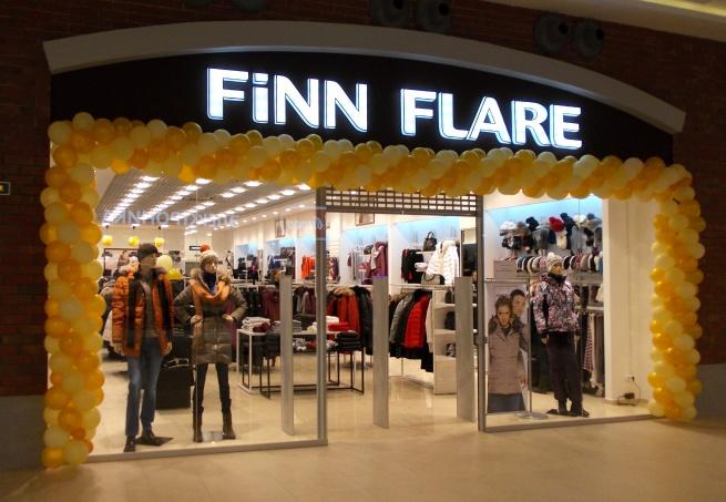 В Ульяновске открылся FiNN Flare