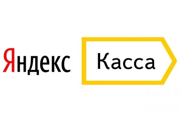 Яндекс.Касса подключила оплату через WeChat Pay
