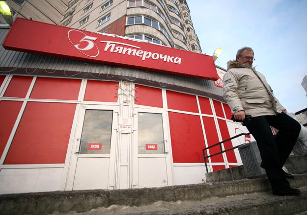 X5 открыл 7000-ый магазин в России