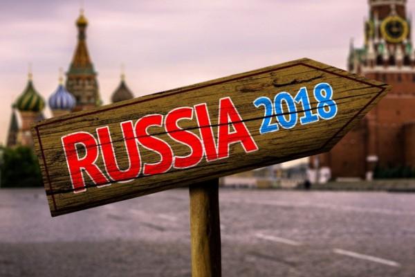 Ритейл-аудит проведут в городах-участниках ЧМ-2018