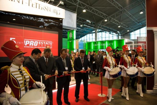 В Москве состоится VII Международный инвестиционный форум PROEstate