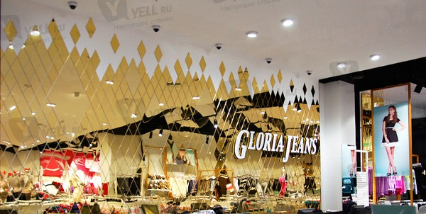 Gloria Jeans возобновила производство одежды в Луганске