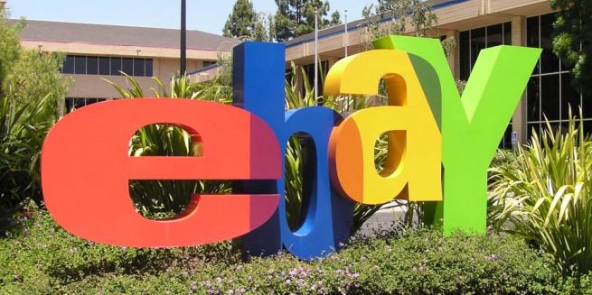 eBay возьмётся за брендовые товары