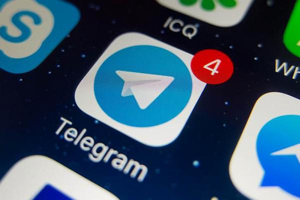 Cервис для поиска телефонных номеров пользователей Telegram хотят отдать в ФСБ
