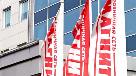 Ритейлер «Магнит» открыл новый распределительный центр в Смоленске