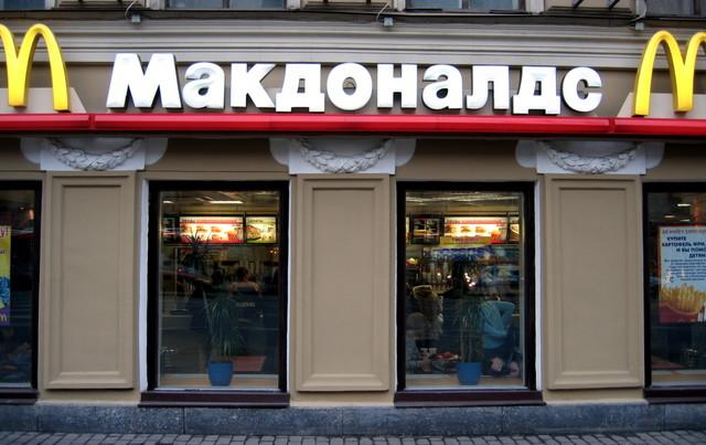 В Новосибирске откроются три McDonald's