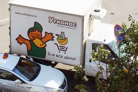 """""""Утконос"""" начал продавать еду в рассрочку"""