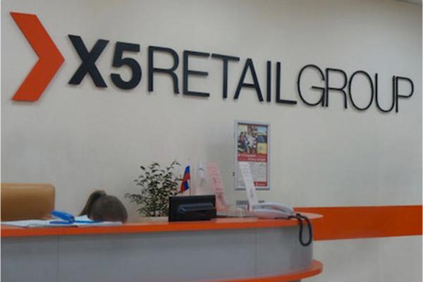 X5 Retail Group остановила проект открытия магазинов навокзалах иваэропортах