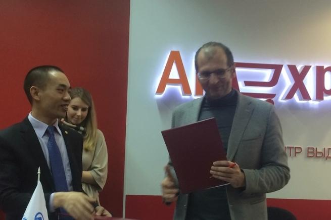 """AliExpress начнет продажи """"автомобильных купонов"""" 11 ноября"""