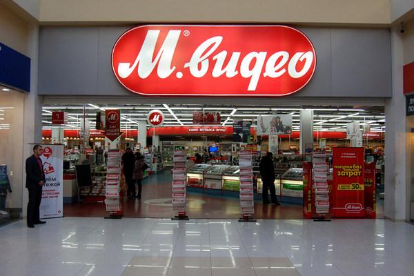 Сеть гипермаркетов «М.Видео» запустила формат компактных магазинов