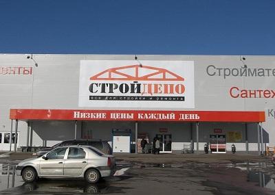 Новости орловской области онлайн