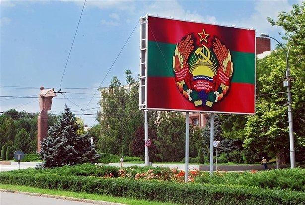 Приднестровье откажется от транспортировки грузов через Украину