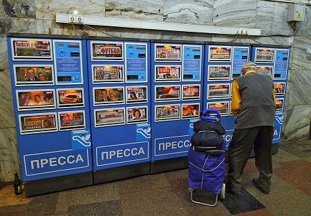 В Москве могут прекратить продажи газет в бумажном формате