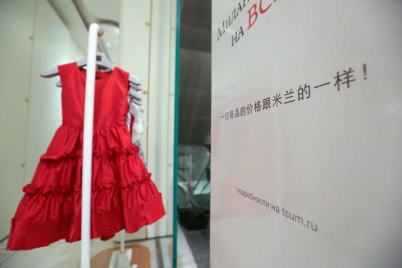 Российский люкс ожидает роста продаж за счет китайских туристов