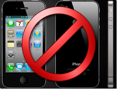 Депутатам Госдумы посоветовали не пользоваться айфонами