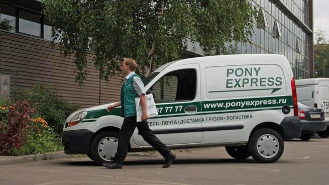 Логистический оператор PONY EXPRESS выходит на рынок Евросоюза