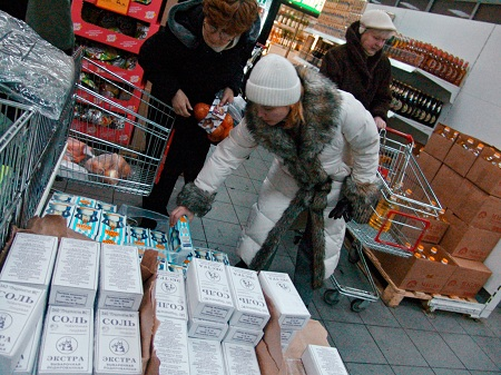 Роспотребнадзор порекомендовал изъять из оборота украинскую соль