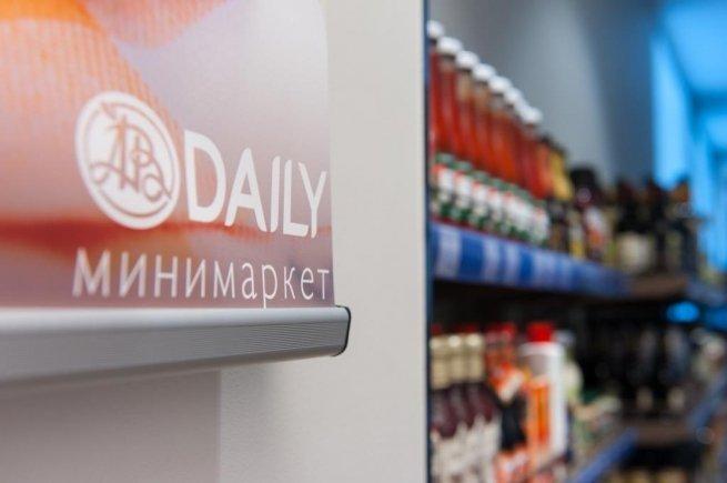 В Москве открылся второй минимаркет «АВ Daily»