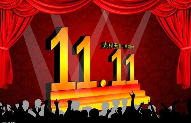 В Китае стартовал День холостяка