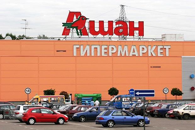 «Ашан» отказался от 500 европейских товаров из-за продуктового эмбарго