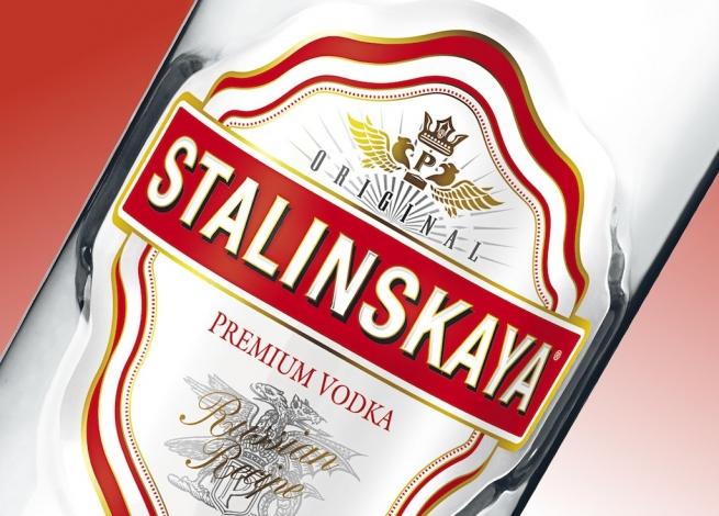 Алкобренду Stalinskaya отказали в регистрации