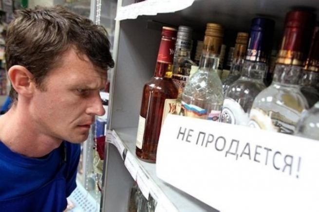 Продуктовым магазинам хотят запретить продажу алкоголя