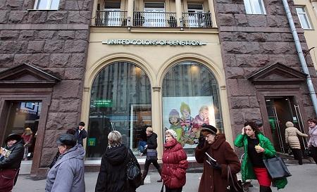 В Москве установили новые ставки торгового сбора