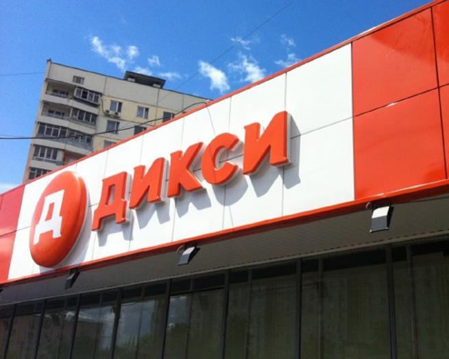 На 8 млн.рублей оштрафованы сетевые магазины Подмосковья