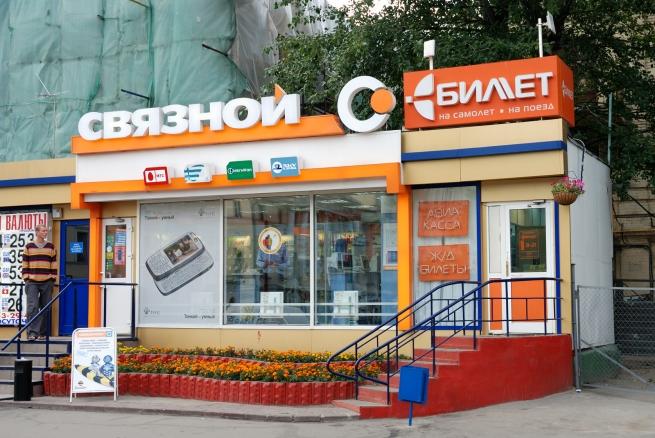 """""""Связной"""" сообщил о росте продаж 4G-смартфонов в Москве на 124%"""