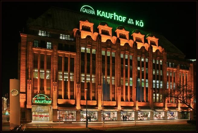 Hudson's Bay Co купит у Metro сеть магазинов Kaufhof за 2,8 млрд евро