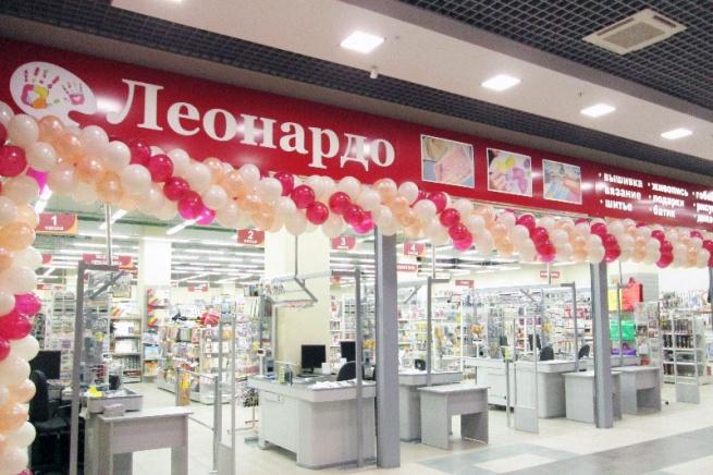 В Москве и Санкт-Петербурге открылись новые гипермаркеты «Леонардо»