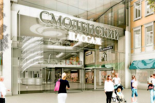 Названа дата открытия второй очереди «Смоленского Пассажа» в Москве