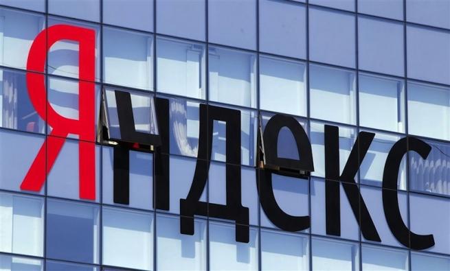 Яндекс превратил «Картинки» в витрину