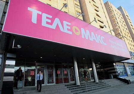 «Телемакс» закрывает магазины в российских регионах